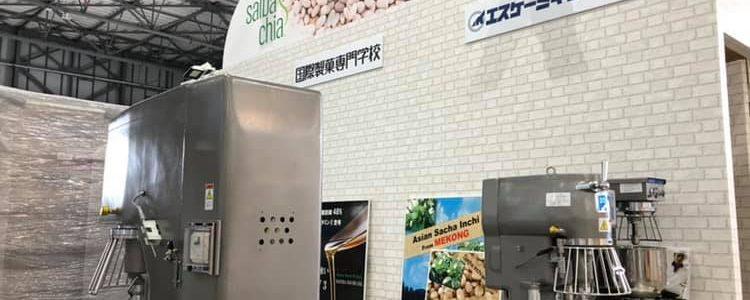 第8回 P&B JAPAN 栄養食品素材展