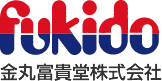 金丸富貴堂 食品産業展示会 2018 札幌